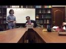 Лекция №30, 03.11.2016. Джалал ад-Дин Руми Поэма о скрытом смысле .