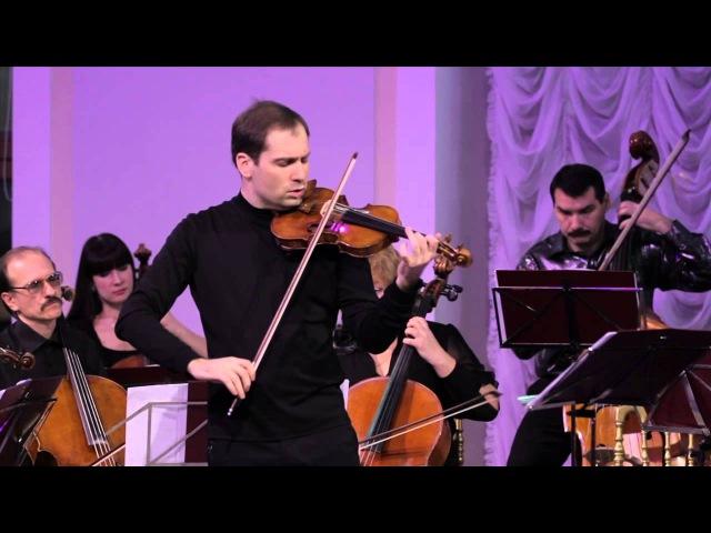 Dmitri Kogan, Volga Philharmonic. Mitr. Hilarion, Concerto grosso Дмитрий Коган
