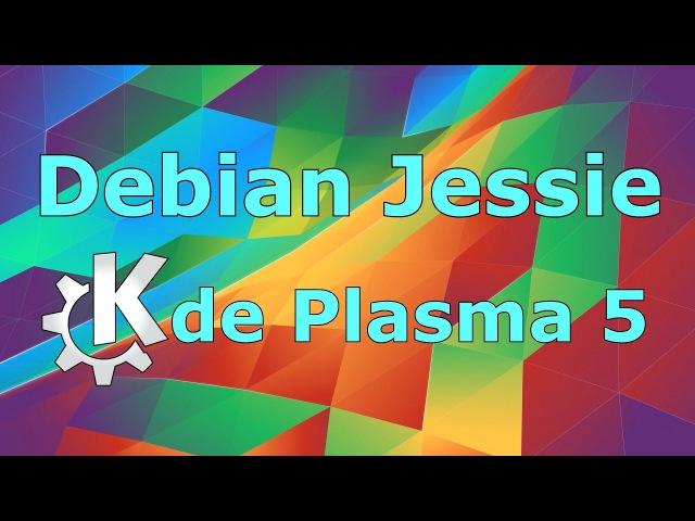 Установка Plasma 5 в Debian Jessie