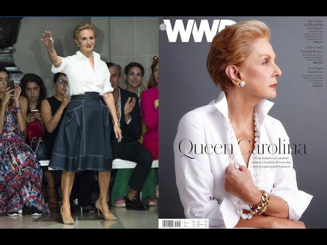 моделируем юбку Carolina Herrera