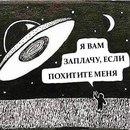 Сергій Мамчук фото #38