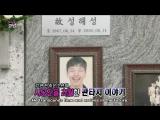 Night Of Real Entertainment 170801 Episode 31 English Subtitles