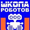 школароботов.рф