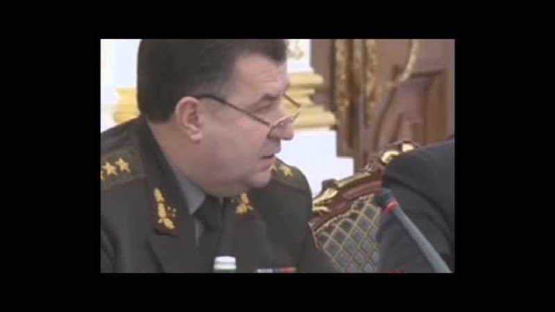 КЛОУНАДА в прямом эфире - Порошенко и Полторак разыграли спектакль про потери Ополченцев