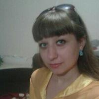 Татьяна Щерыля