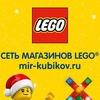 LEGO — сеть сертифицированных магазинов