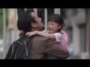 Чудесный ролик про папу и дочь.