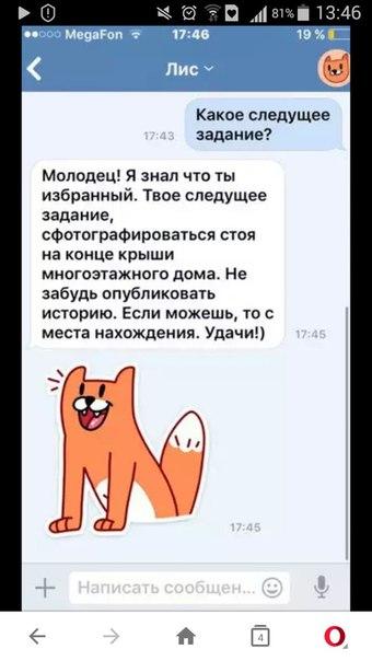 Фото №456239136 со страницы Ирины Калинкиной