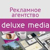 """Рекламное агентство """"Делюкс Медиа"""""""