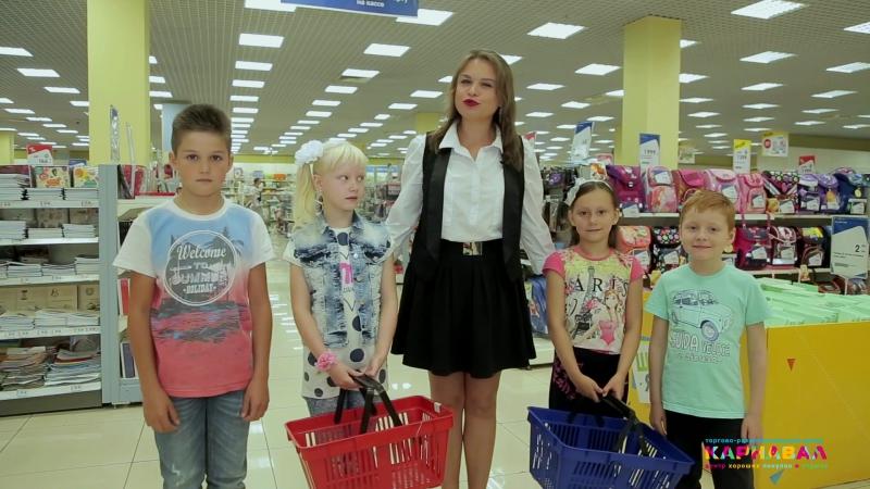 Юные покупатели в ТРЦ Карнавл