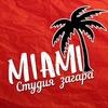 """Студия загара """"Miami"""" г.Северск"""