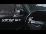 Автомобильные шторки TROKOT в Ростове-на-Дону