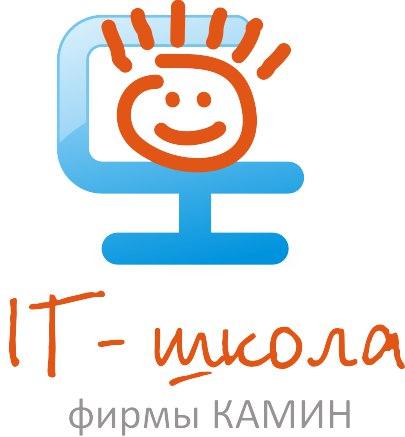 Афиша Калуга Летняя IT школа КАМИН