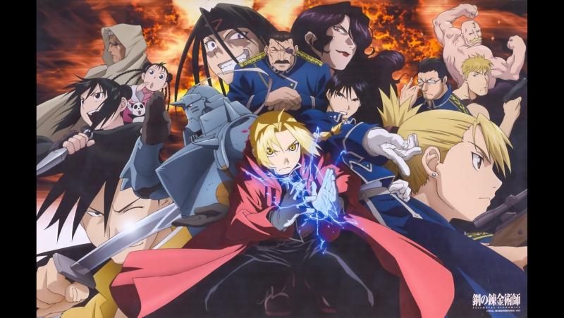 Fullmetal Alchemist Brotherhood Openings 1-5
