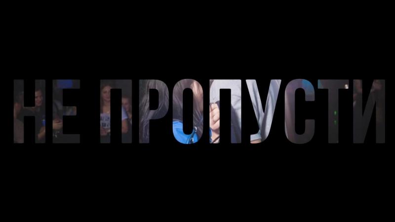 Вечірка року ІФНМУ -16.05