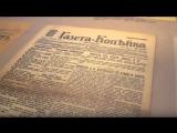"""Экскурсия по """"красным маршрутам"""" к 100-летию революции 1917 года. Прямая трансляция"""