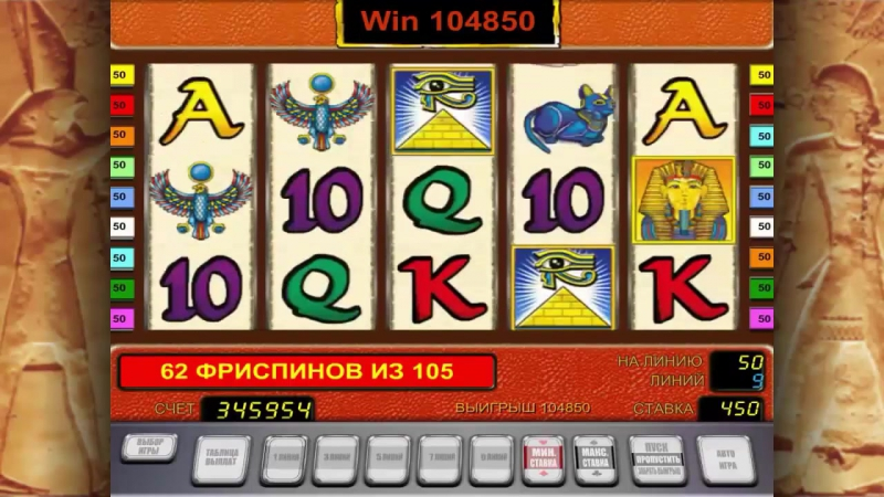 казино вулкан 50 фриспинов