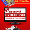 Киноцентр ГАЛАКТИКА Омск