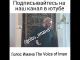 Шейх Хамзат Чумаков