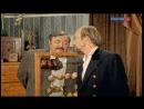 Чехов и Ко (5-я серия) (Россия К)