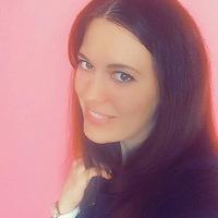 Катерина Стёпина