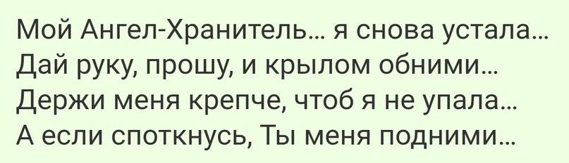 Татьяна Ларина |