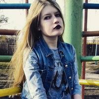 Светлана Золотых (Карпова)