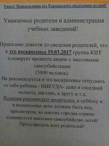 https://pp.userapi.com/c837736/v837736503/2e4dd/Q3J__36fL9A.jpg