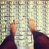 Типичный Миллионер