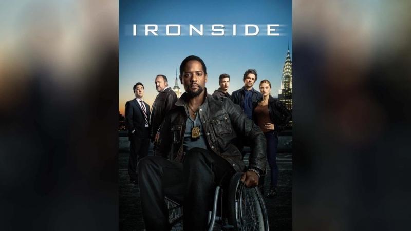Айронсайд (2013) | Ironside