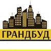 GRANDBUD   г.Николаев   Оф. страница