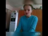 Юлдуз Казиханова - космос ( cover Kristina Si )