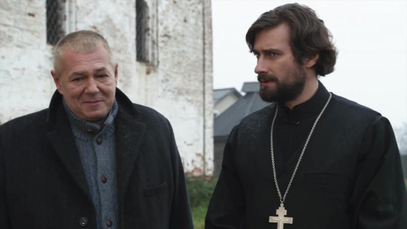 Отец Матвей (3 серия из 16) (2014) (HD) (х/ф)