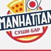 Суши-бар MANHATTAN   Доставка   Новокузнецк