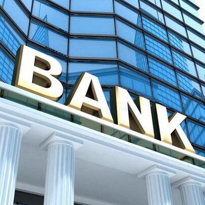 Кредит на бизнес: выбор банка и соответствие его требованиям