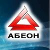 Компания АБЕОН - натяжные потолки