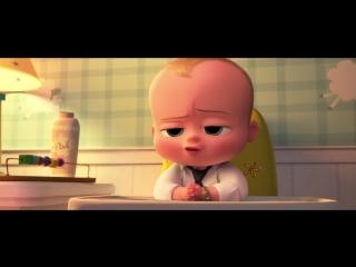 БОСС-МОЛОКОСОС (2017) _ Русский ТРЕЙЛЕР (мультфильм) Боссмолокосос Ребенокбосс BossBaby BabyBoss Boss Baby Босс Молокосо