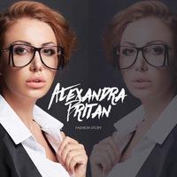 Александра Британь