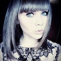Таня Усова