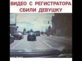 В Усть-Каменогорске пассажирский автобус сбил девушку на пешеходном переходе incident_uka