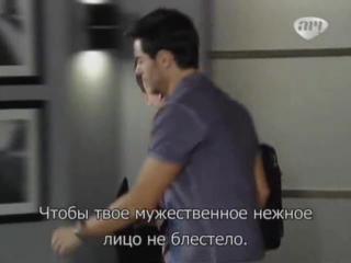 Безрассудное Сердце (130 серия)