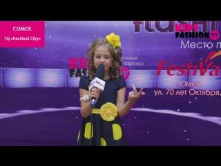 Второй Международный флешмоб fashion показов. ТЦ Festival City.