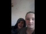 Я и мой брат ну и сестра