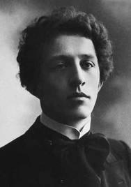 День памяти. Александр Блок русский поэт Серебряного века