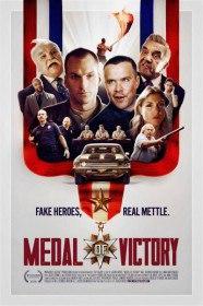 Медаль за победу / Medal of Victory (2016)