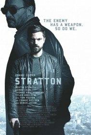 Стрэттон: Первое задание / Stratton (2017)