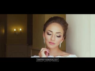 Свадебное видео Дмитрий Коновальцев! Инстаролик со свадьбы 12 августа!