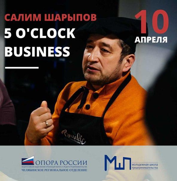 [club101822335 Молодежный комитет Челябинского областного отделения 'О