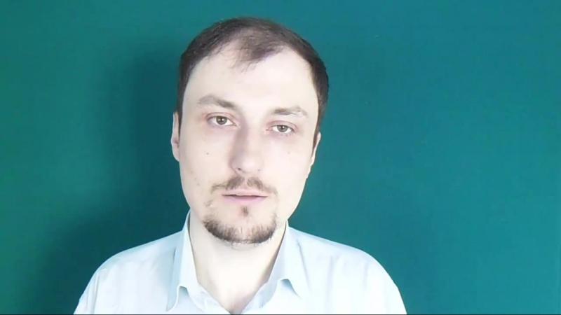 Отзыв о Тренинге Директологов 10 от Родюкова Андрея