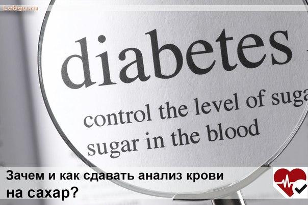 когда при диабете 2 типа колют инсулин